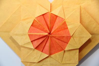 /images/origami/2017/12/Heart2.thumbnail.jpg